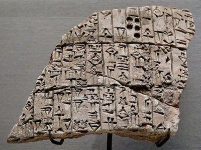 cuneiform writing.jpg