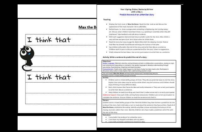 planning_F013MF1.png